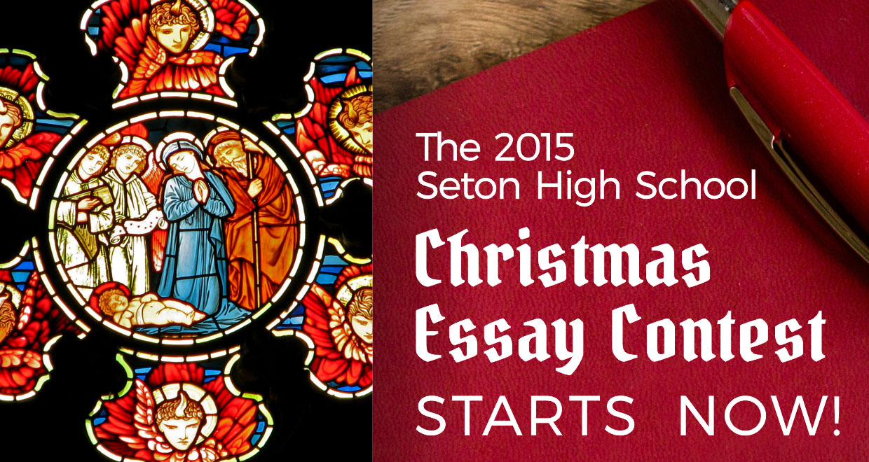 christmas celebration school essay