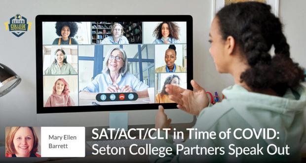 SAT/ACT/CLT